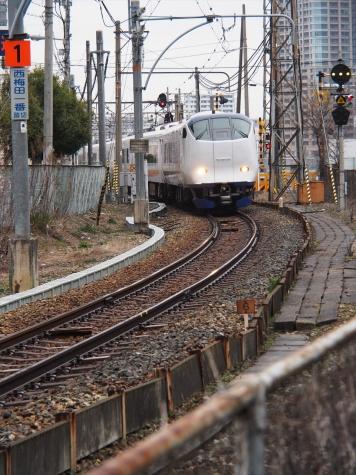 JR西日本 281系 電車 特急はるか