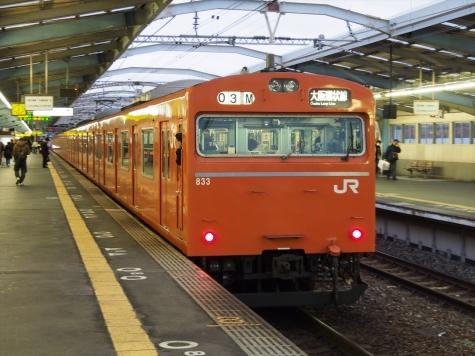 JR 大阪環状線 103系 電車