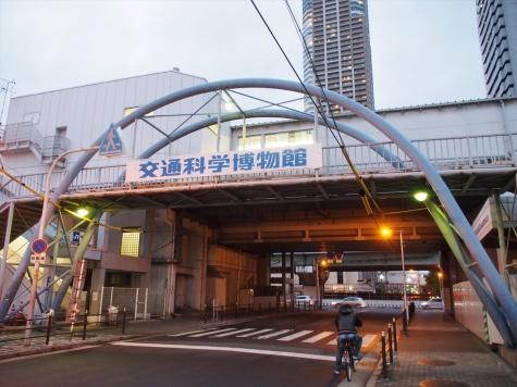 旧交通科学博物館跡