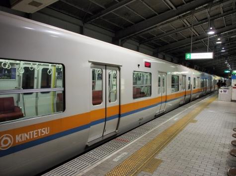 近鉄 7020系 電車