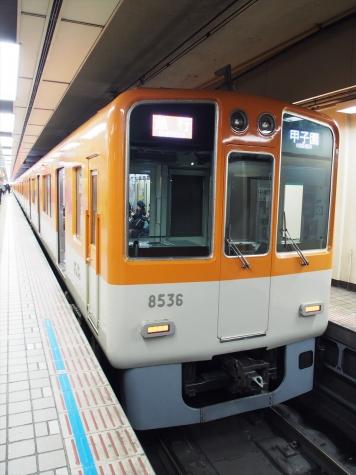 阪神電鉄 8000系 電車
