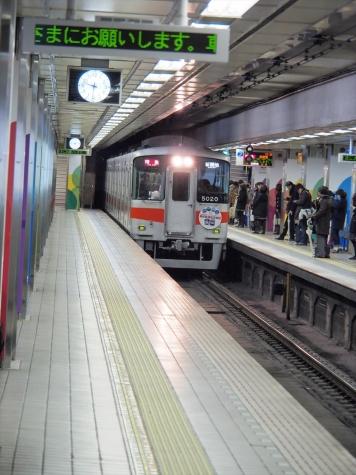 山陽電気鉄道 5030系 電車