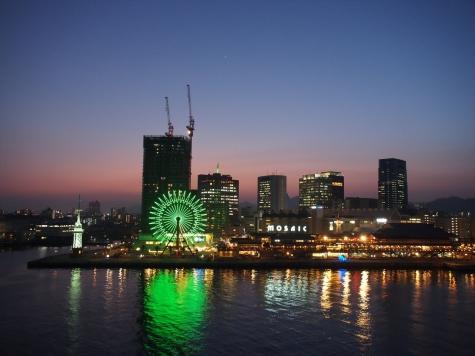 夕暮れの神戸港【神戸モザイク】