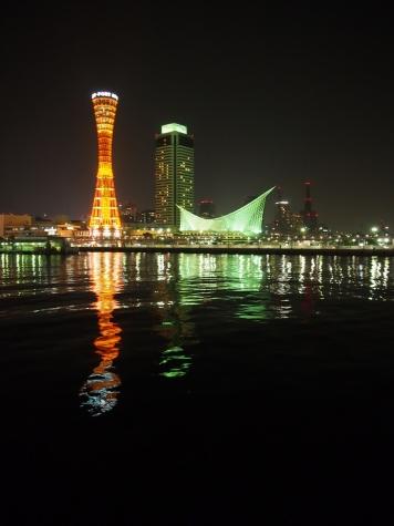 神戸 メリケンパーク