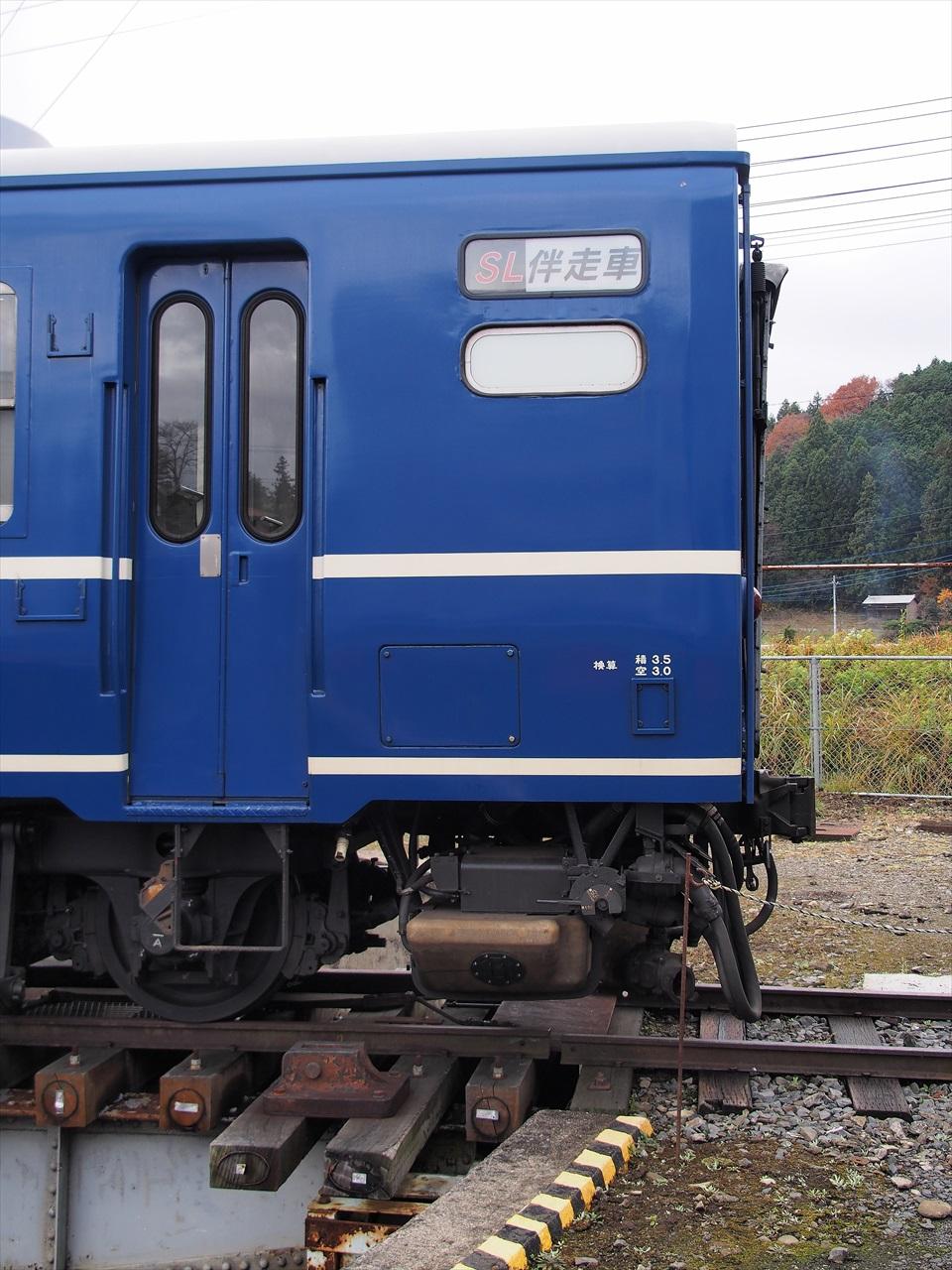 PB300195TR_R2014.jpg