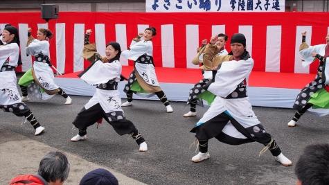 よさこい踊り 常陸國大子連