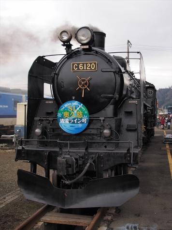 C61 20号機 蒸気機関車