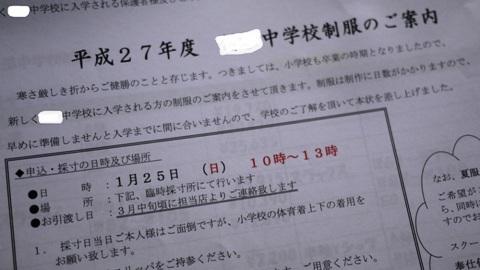 P1120156 - コピー