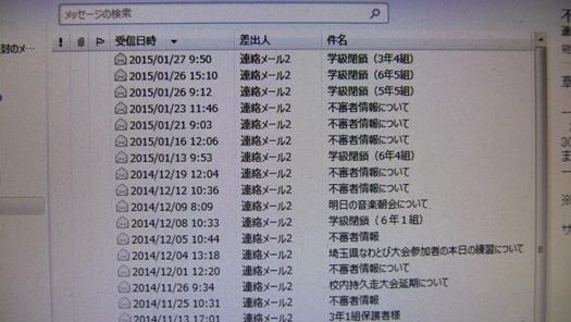 P1080164 - コピー