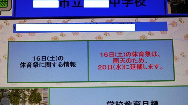 P1130211.jpg