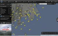 Flightradar24-2.jpg