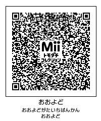 2015031612271285b.jpg