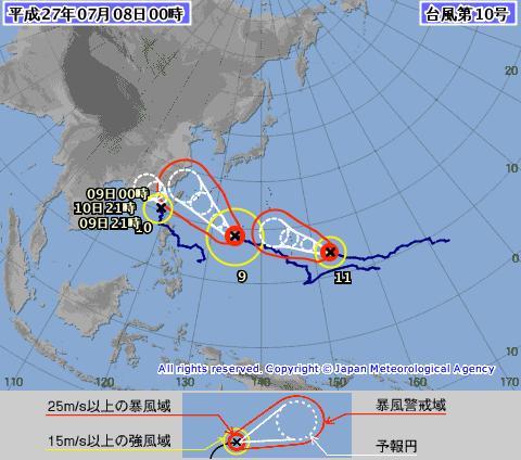 13年ぶりに三つ同時に発生した台風…今後、複雑な動きになるため注意必要
