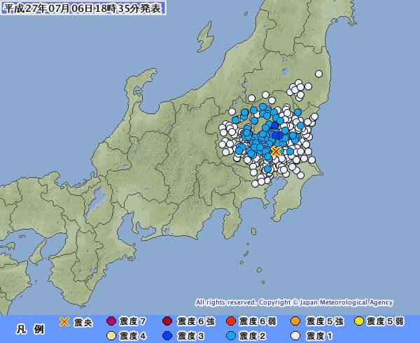 関東地方で最大震度3の地震発生 M4.1 震源地は茨城県南部 深さ約50km