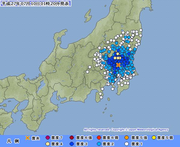 関東地方で最大震度4の地震発生 M4.4 震源地は茨城県南部 深さは約50km