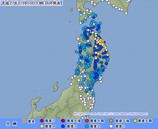東北地方で最大震度5弱の地震発生 M5.8 震源地は岩手県沿岸北部 深さ約90km