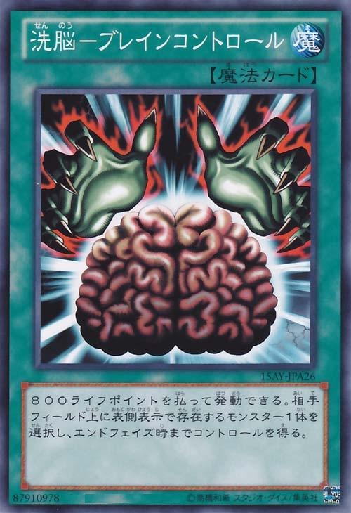 【遊戯王】禁止カードは買っておくべき?|遊戯王~オカザ ...