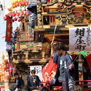 Oshishi16