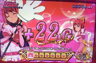 so_so_04.jpg