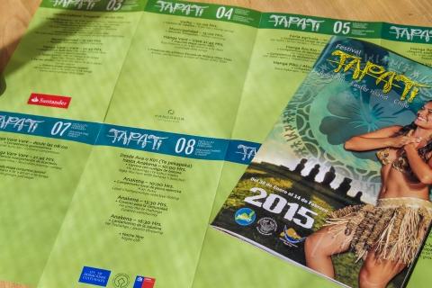 タパティ公式プログラム
