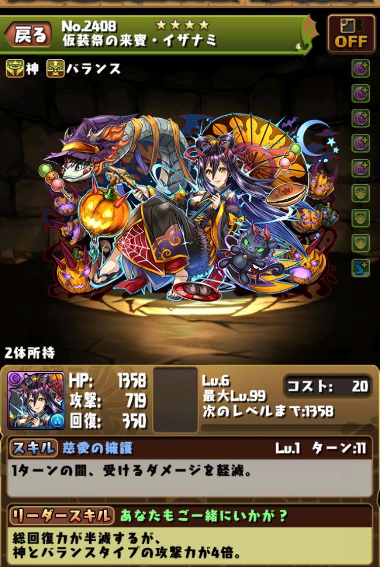 20151020203532a53.jpg