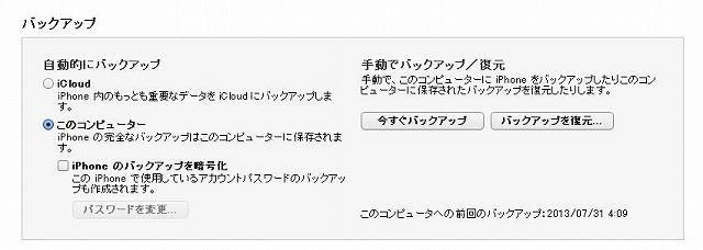 iTunes_a.jpg