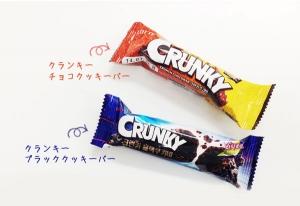 exo_crunky_2.jpg