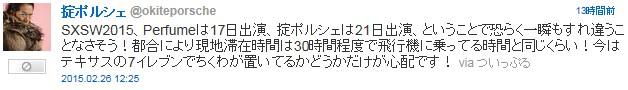 150227_3.jpg