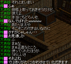 2015031219573435a.png
