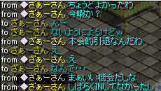 20150312195735600.png