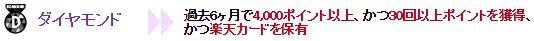 image30.jpg