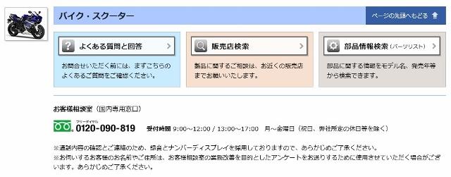 20150704194009f4c.jpg