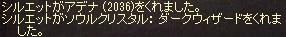 201504242343206b6.jpg