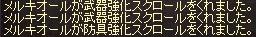 20150424234541bdf.jpg