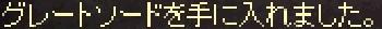LinC0646gure-to.jpg