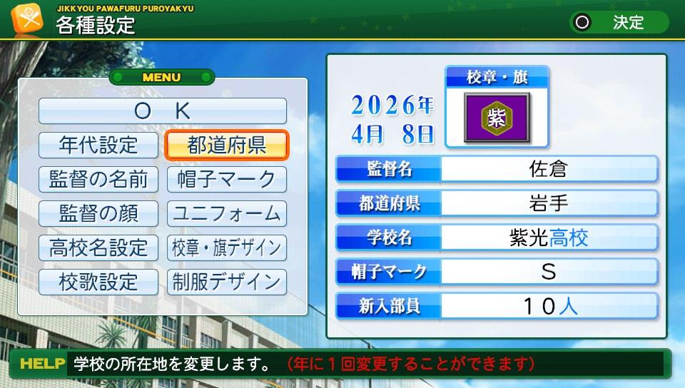 2015-01-01-092930.jpg