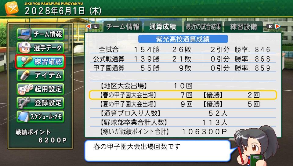 2015-01-03-024213.jpg