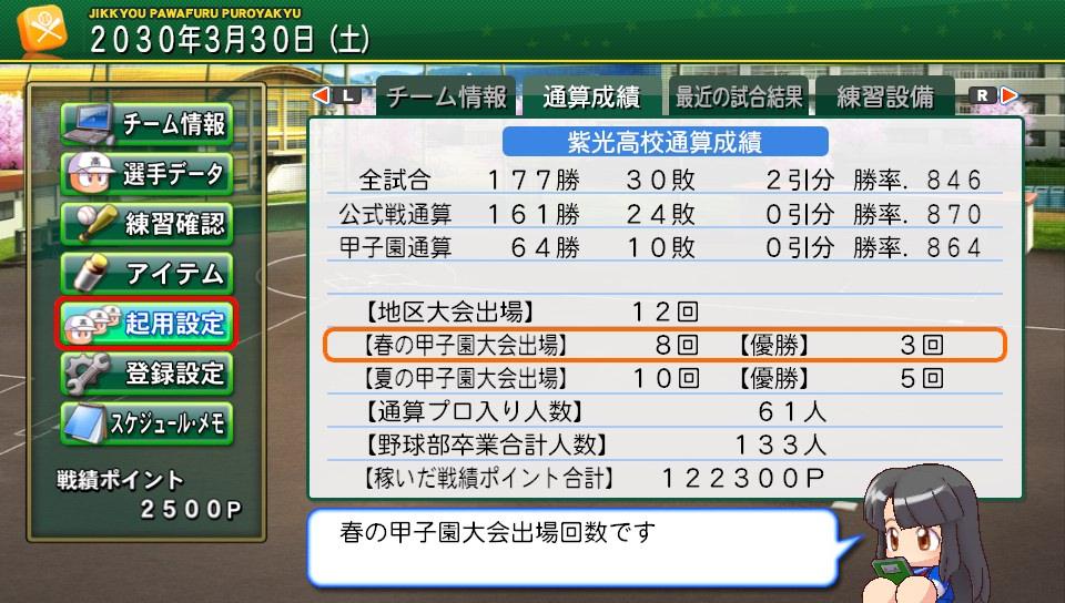 2015-01-06-214441.jpg