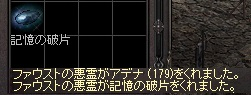 150124_09.jpg