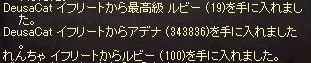 150225_09.jpg