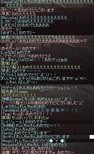 150506_08.jpg