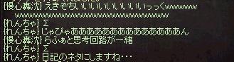 150506_omake.jpg