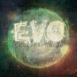 EVO_5th.jpg