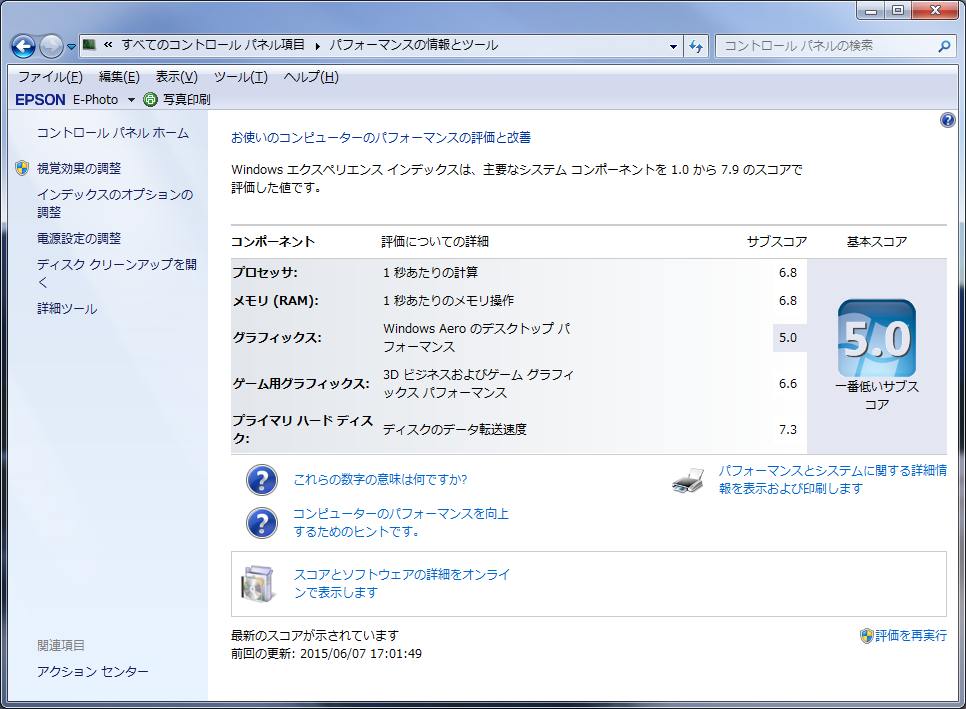 20150607-07_GT720_windows_experience_after.png