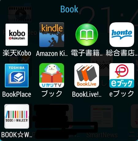Amazon Kindleの電子書籍がセール&ポイント還元  お勧めの技術書をご紹介
