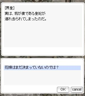 150218-002.png