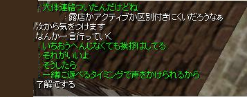 150223-05.png