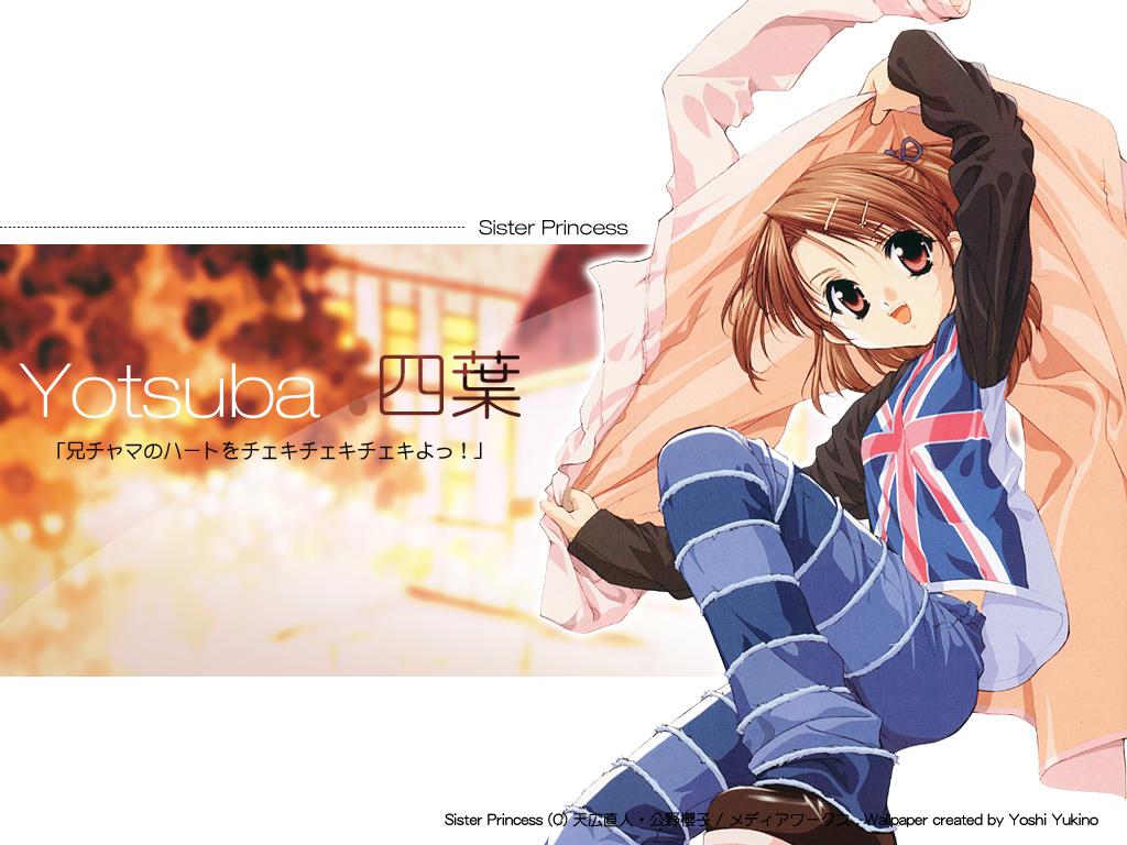 yotsuba.jpg