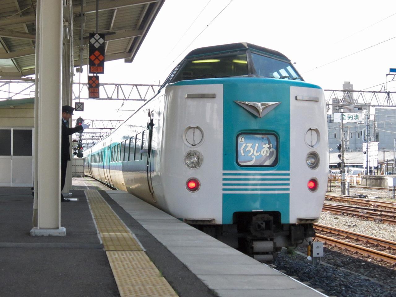 JR西日本中期計画2017+その他