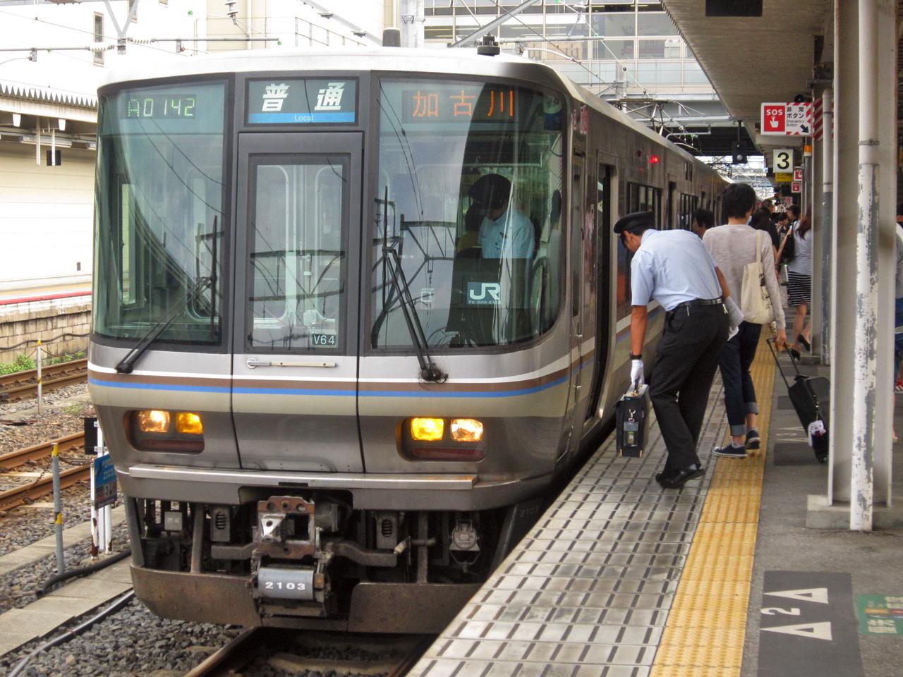 「米原」という駅